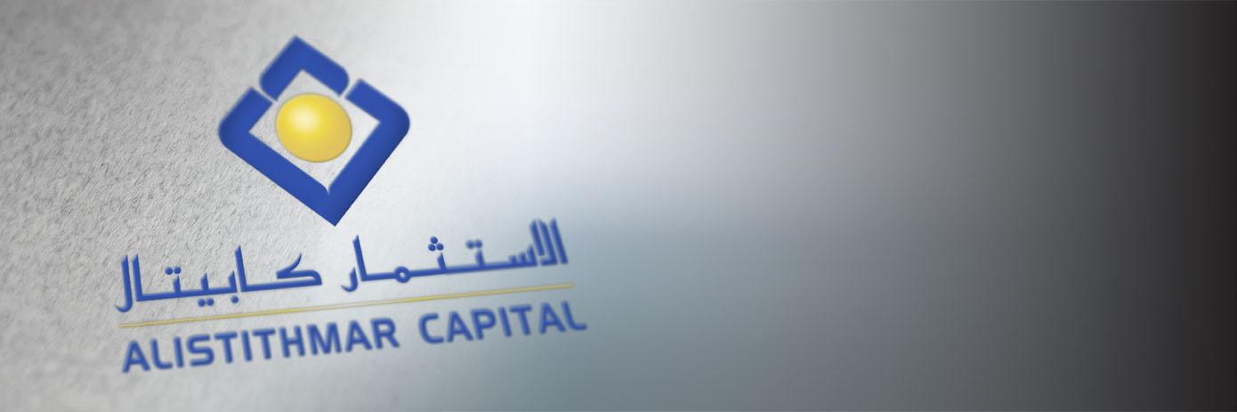 السعودي للاستثمار : الاستثمار كابيتال
