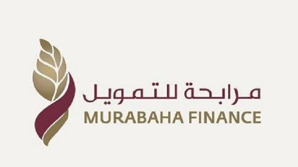 شركة مرابحة للتمويل والاستثمار murabaha.com